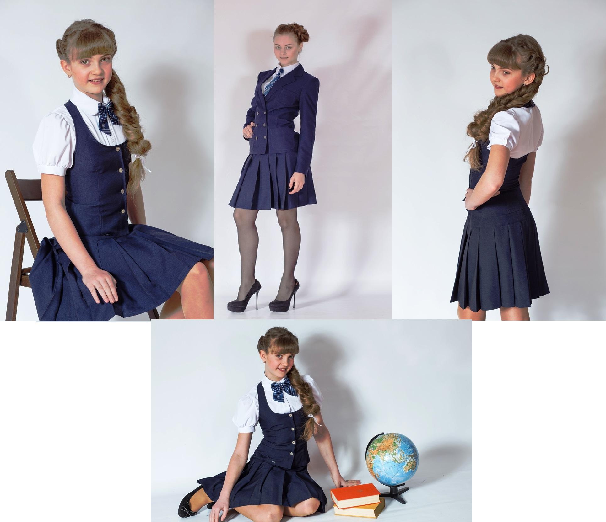 Юбки для школы 11 класс